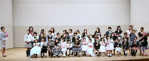 音楽教室 澤村